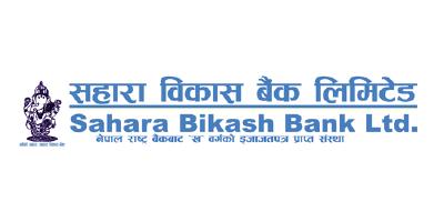 Sahara Bikas Bank Ltd