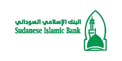 Sudanese Islamic Bank