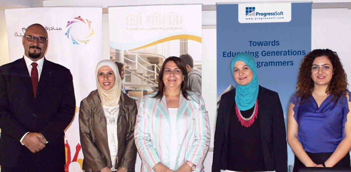 """Die von ProgressSoft gesponserte Initiative """"Pilotprojekt Programmierung für öffentliche Schulen"""""""