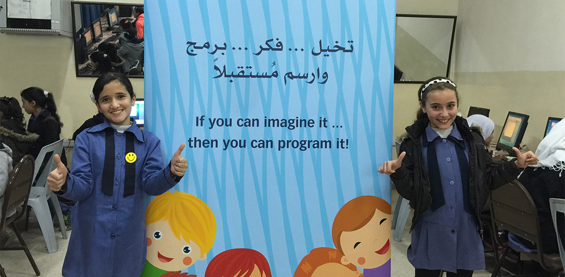 Le projet pilote de programmation lancé dans les écoles publiques et sponsorisé par ProgressSoft arrive au terme de sa 1ère phase
