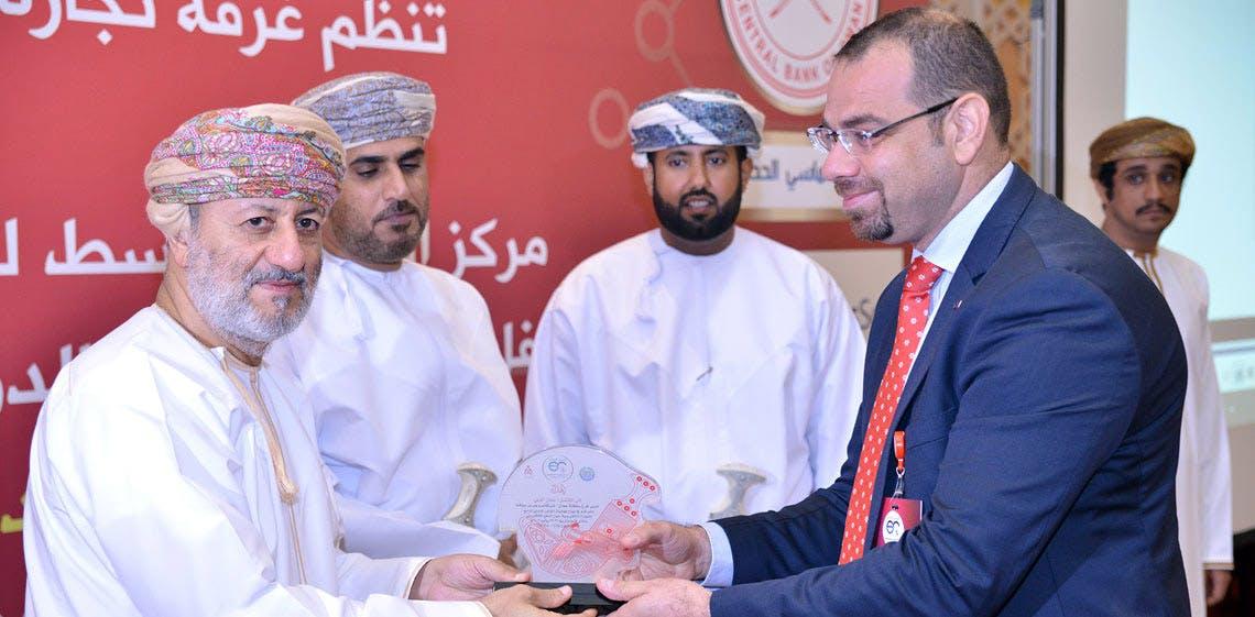 ProgressSoft выступил бриллиантовым спонсором на 4-й Международной конференции по электронной коммерции
