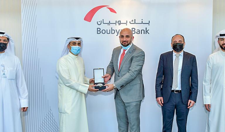 Boubyan Bank würdigt ProgressSoft mit dem Qualitätspreis