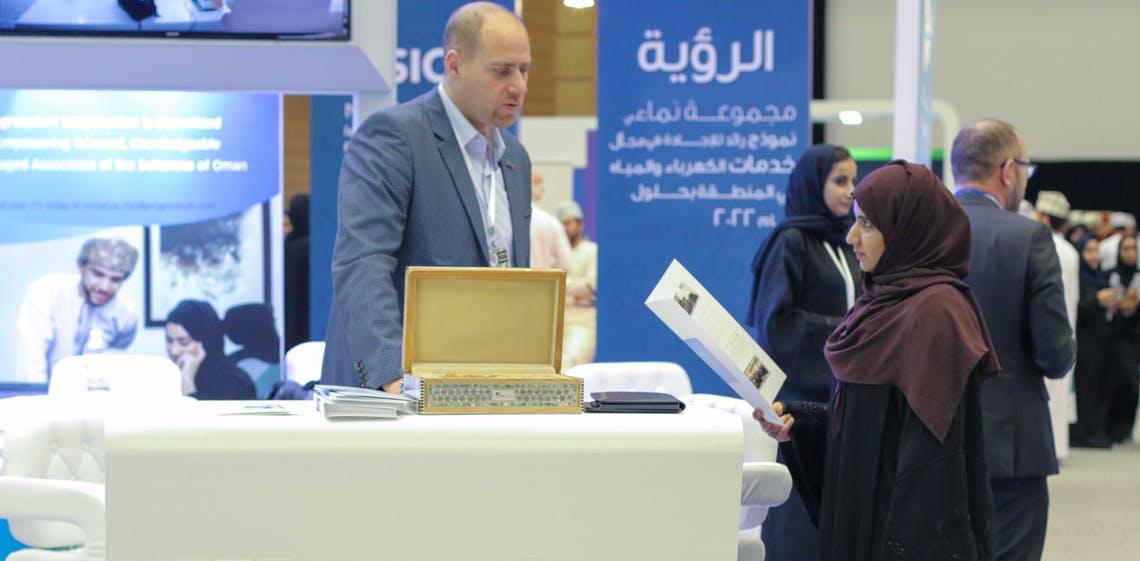 ProgressSoft завершает успешное участие в ярмарке вакансий-2018 в университете Султана Кабуса в Омане