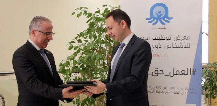 ProgressSoft parraine le premier salon de l'emploi pour les personnes vivant en situation de handicap en Jordanie