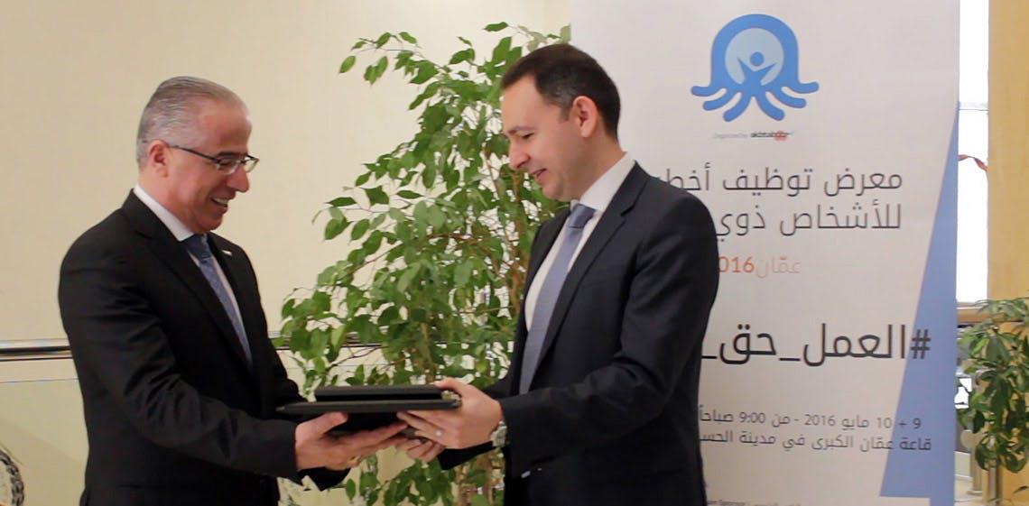 ProgressSoft sponsert die erste Jobbörse für Menschen mit Behinderungen in Jordanien