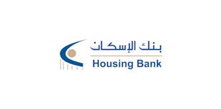 O HBTF lança o sistema de pagamentos instantâneos da ProgressSoft