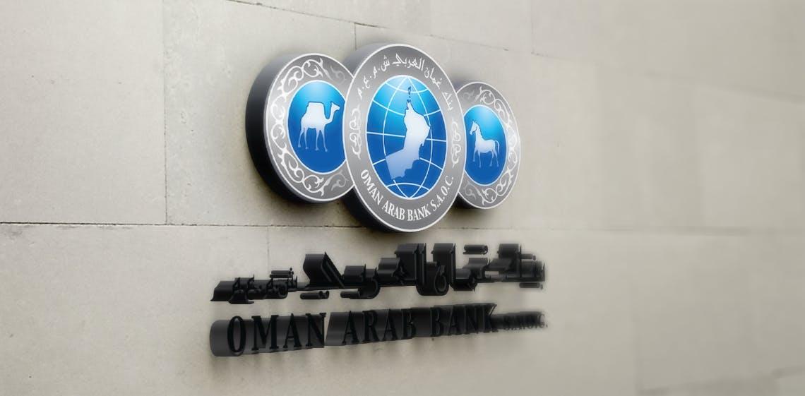 ProgressSoft ve OAB Umman'ın İlk Lokal Ödeme Merkezi'nin Hayata Geçirilmesini Duyuruyor