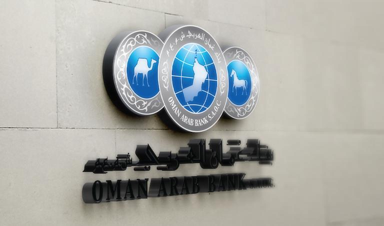 ProgressSoft и ОАБ объявили о запуске первого локального платежного хаба в Омане