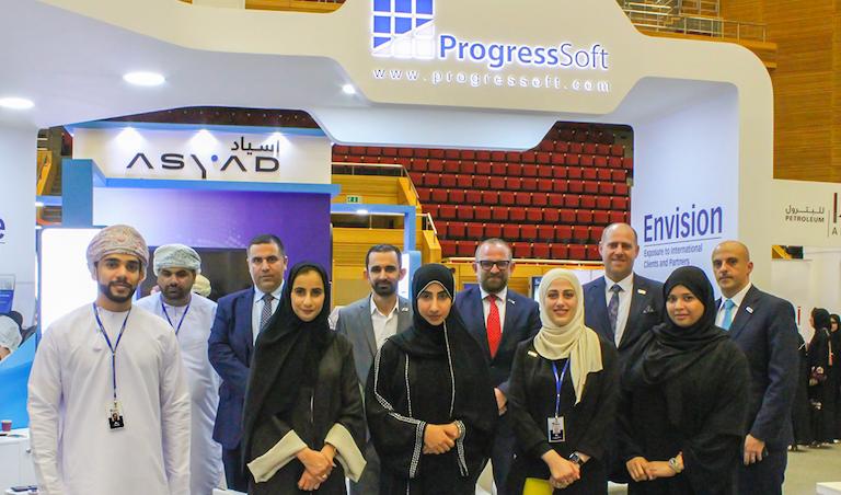 ProgressSoft au Salon de l'emploi et de la formation SQU Career & Training Fair 2020