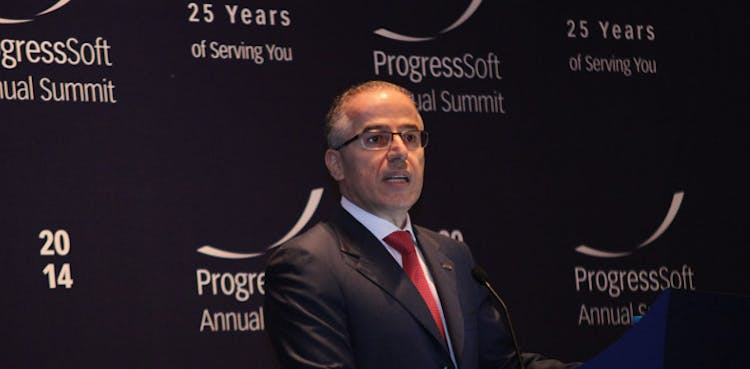 ProgressSoft Celebrates its 25<sup>th</sup> Anniversary and Launches its Annual Summit