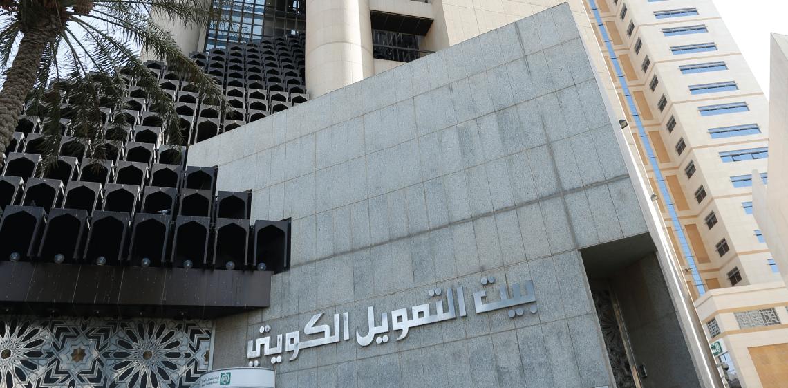 ProgressSoft впервые внедрила решение «Удаленный прием чеков» в одной из стран Персидского залива