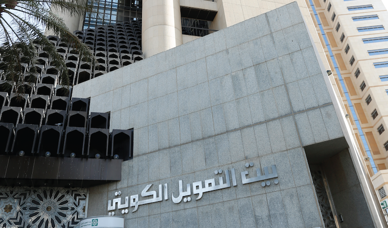 ProgressSoft Implements a First-Ever Mobile Deposit Check Solution in the GCC