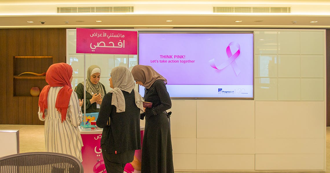 ProgressSoft Launches Breast Cancer Awareness Campaign