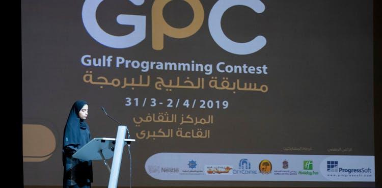 ProgressSoft patrocina el Concurso de Programación del Golfo 2019