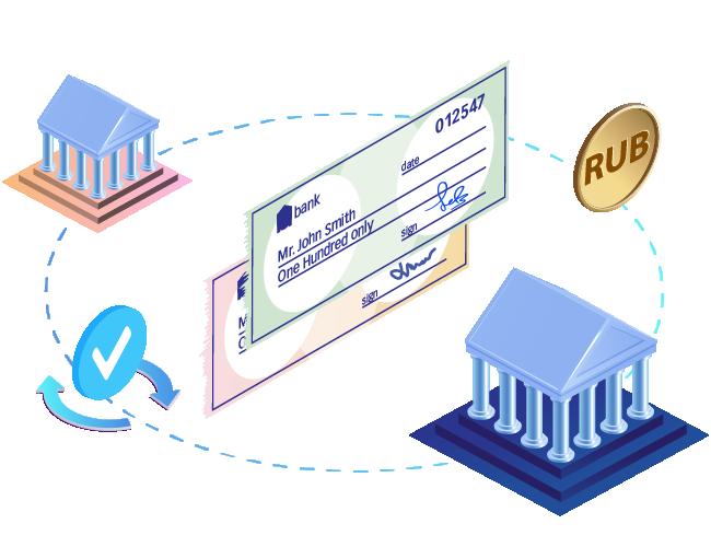 Клиринг электронных чеков
