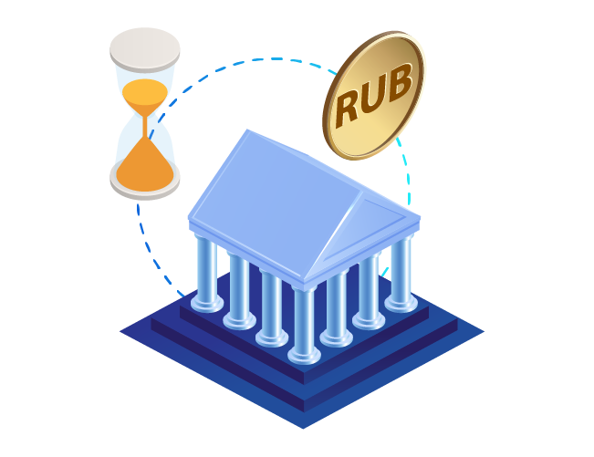 Автоматизированная клиринговая палата (ACH)